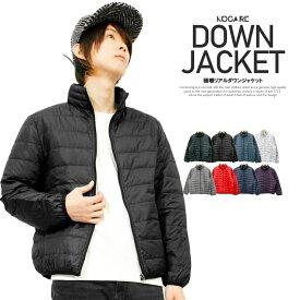 ダウンジャケット メンズ リアルダウン 防寒 軽量 無地 迷彩 チェック 薄手 スタンド ジャケット ダウン アウター ブルゾン 保温 ゆったり 黒 赤 青 ダウン コート