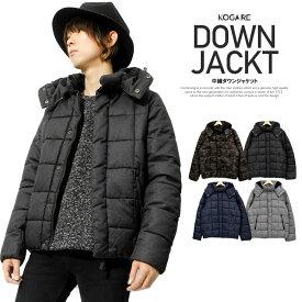 中綿ジャケット メンズ 大きいサイズ ボリュームネック アウトドア 防寒 厚手 フード 裏ボア パーカー ブルゾン ダウンジャケット 迷彩 ジャケット 厚手 黒 青 アウター ジャンパー