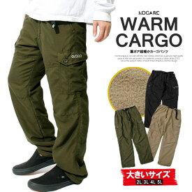 アウトドアプロダクツ(OUTDOOR PRODUCTS) カーゴパンツ メンズ 大きいサイズ 裏地あったか 裏フリース 防寒 チノパンツ ミリタリー イージーパンツ 黒 裏起毛 暖かい クライミングパンツ