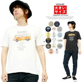 【メール便で送料無料】 VOLKSWAGEN(フォルクスワーゲン) Tシャツ メンズ 大きいサイズ 半袖 プリント クルーネック カットソー 半袖Tシャツ 綿 おもしろ バス 車 サマー サーフィン キャラクター ビートル