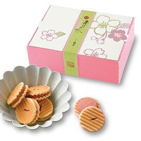 鼓月 姫千寿せんべい(さくら)12枚入 結婚祝い 菓子 ギフト スイーツ せんべい 京都 人気 ホワイトデー 敬老の日 彼岸 お歳暮 御歳暮 贈り物