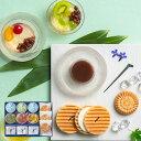 鼓月 夏の銘菓撰詰合せ お中元・夏ギフト(千寿せんべい3枚、水羊羹(小豆2個・抹茶1個、あんみつ(葡萄・キウイ、…