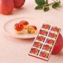 鼓月 紅りんご (10個入)|お取り寄せ お供え お祝い返し お見舞い 出産祝い 結婚祝い 菓子 ギフト スイーツ 内祝…