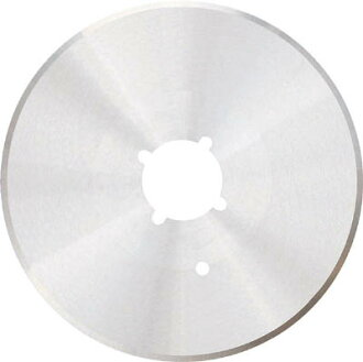 Super hard spare blade (CH100) for the Arusu train movement cutter large size