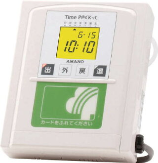 AMANO diligence and indolence management software time clock (TIMEPACK-IC3WL) belonging to