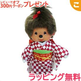 市松モンチッチ 赤 久月 女の子 人形 ぬいぐるみ 飾り 置物 和柄 伝統和柄 和雑貨 お土産 贈り物 ギフト【あす楽対応】【こぐま】