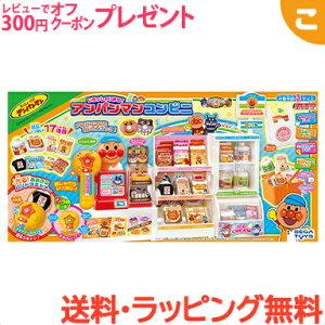 【ラッピング無料】 アンパンマン いらっしゃいませ!アンパンマンコンビニ セガトイズ 知育玩具 レジ お買い物 ごっこ遊び こども 子供 おもちゃ【あす楽対応】【こぐま】