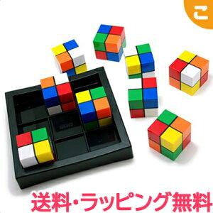 \さらに4倍/【正規品】【ラッピング無料】 カラー・キューブ・スドク Color Cube Sudoku シンクファン ThinkFun ボードゲーム 数独 ロジック 知育玩具 脳トレ ギフト プレゼント おもちゃ ファミ