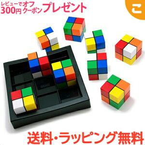 \全商品7倍/【正規品】【ラッピング無料】 カラー・キューブ・スドク Color Cube Sudoku シンクファン ThinkFun ボードゲーム 数独 ロジック 知育玩具 脳トレ ギフト プレゼント おもちゃ ファミ