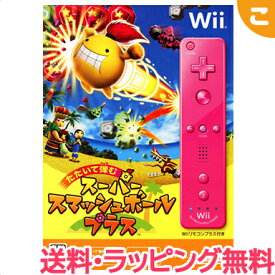 \全商品3倍/【新品】【Wiiリモコンプラス付き】 たたいて弾む スーパースマッシュボール・プラス Wiiリモコンプラス (同梱版) Wii ソフト ゲームソフト 任天堂 レアアイテム【あす楽対応】【こぐま】