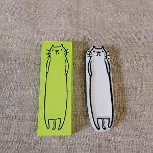 消しゴムはんことふせんセット 付箋紙 判子 ネコ スタンプ オリジナル 猫 縦