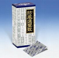 【第2類医薬品】防風通聖散料エキス顆粒45包