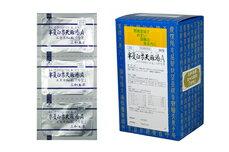 【第2類医薬品】【送料無料】半夏白朮天麻湯Aエキス細粒「分包」三和生薬 90包