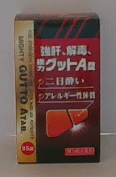 【第3類医薬品】【送料無料】【アウトレットバーゲン】強肝、解毒、強力グットA錠 85錠