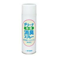 デリーナ除菌消臭スプレー 220ml (無香性)