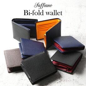 【送料無料】Kohdou 二つ折り財布 メンズ 本革 カードがたくさん入る カード15枚【財布 二つ折り 2つ折り カード 小銭入れあり 革 レザー 大容量 高級感 ブランド 春財布 プレゼント 送料無料】