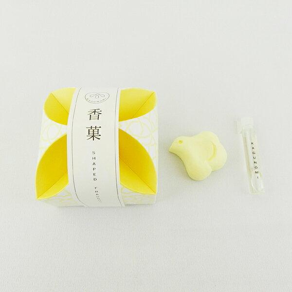 日本香堂の形香香菓−かぐのみ−ちどり形(黄色)1入オイル付