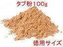Tabuko100