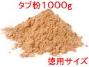 Tabuko1000 1