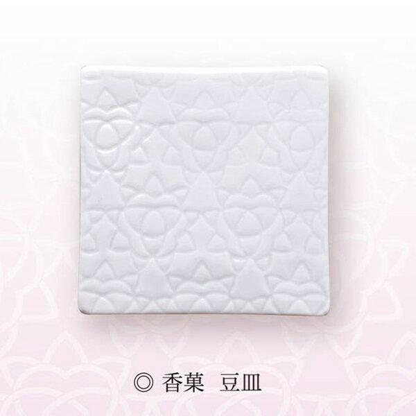 日本香堂の形香 香菓−かぐのみ− 専用豆皿