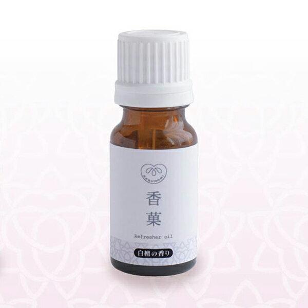 日本香堂の形香 香菓−かぐのみ− 専用オイル白檀の香り 10ml