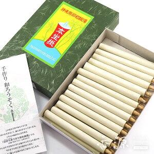 純・和蝋燭 手作り和ろうそく1.5号 お徳用バラ詰 ロウソク ローソク