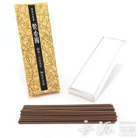 梅栄堂のお線香 聚香國(しゅうこうこく) お試しサイズ