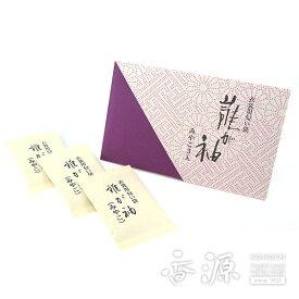 [全品ポイント10倍中] 松栄堂の匂い袋 みやこ 誰が袖 衣裳用 京都