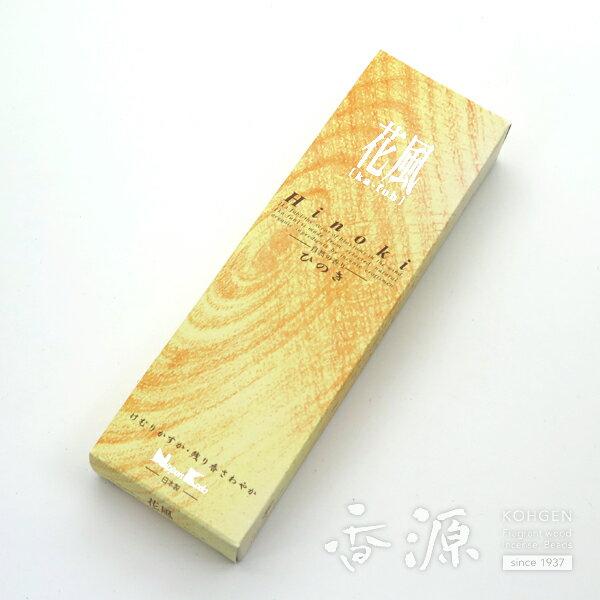 日本香堂 花風桧 小バラ詰