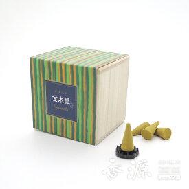 日本香堂 かゆらぎ 金木犀(きんもくせい) コーン型 お香