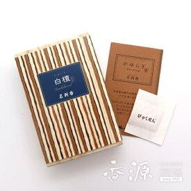 日本香堂の名刺入 かゆらぎ 白檀 名刺香桐箱6入 カードフレグランス