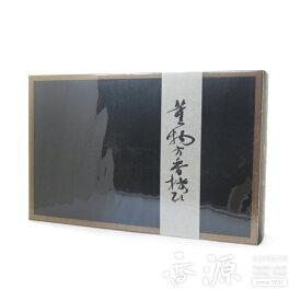 天年堂の原料セット 薫物方香揃 ひ 22種 [送料無料]