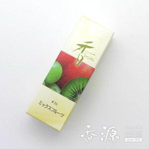 松栄堂 スティック本入 XiangDo(シャンドゥ)ミックスフルーツ