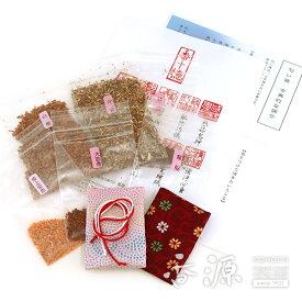 [全品ポイント10倍中] 匂袋製作キット 古典的な香り 匂い袋 手作り 和小物 オリジナル