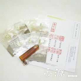 練香製作キット 甘味の香り 練り香 手作り 伝統 オリジナル
