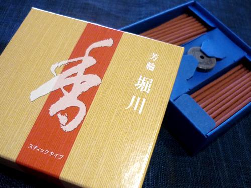 【お香】松栄堂のお香 芳輪 堀川スティック型 80本入【人気】【京都の香り】【白檀】