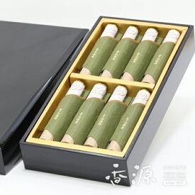 日本香堂のお線香ギフト 毎日白檀香 短寸8把入 塗箱[送料無料]【贈答用】【進物】