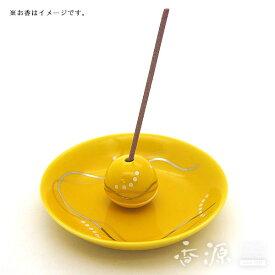 香立付香皿 華かんざし 黄釉(きゆう)有田焼[お香 お線香 プレゼント ギフト]