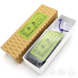 【全品ポイント10倍】松栄堂の練香 松柏 徳用ポリ袋入 煉香 練り香