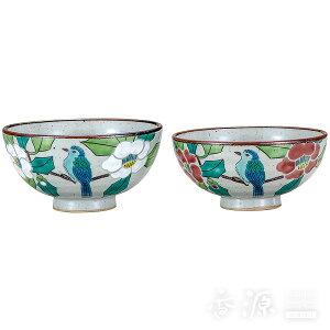 九谷焼 組飯碗 椿に鳥