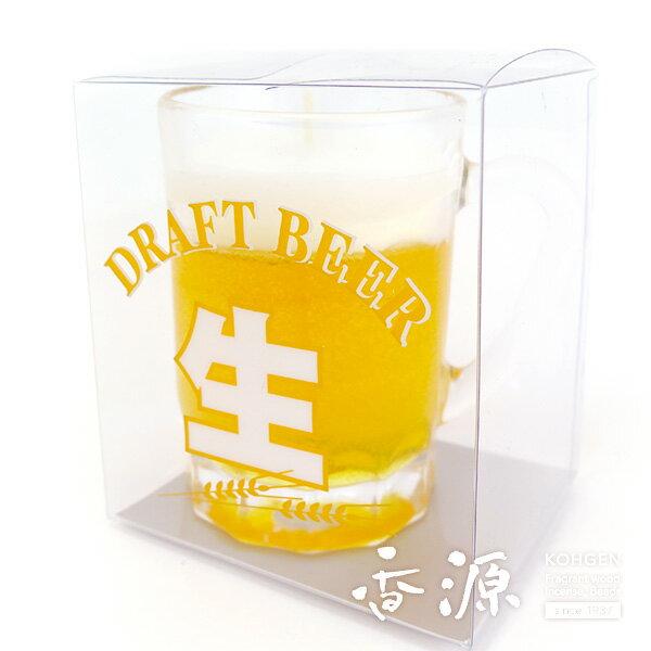 カメヤマローソク 故人の好物シリーズ ビールジョッキキャンドル