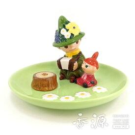 香源オリジナル 香立・香皿 スナフキン&リトルミイ