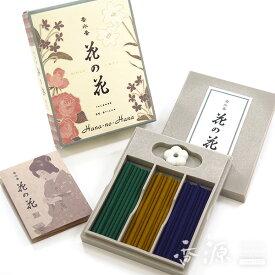 日本香堂のお香 花の花 3種 スティック30本入
