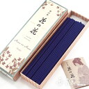 日本香堂のお香 花の花 すみれ 長寸40本入