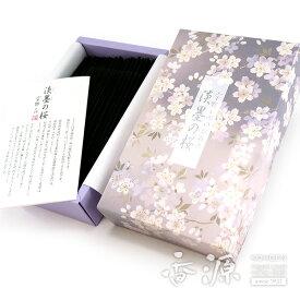 日本香堂のお線香 宇野千代 淡墨の桜(うすずみのさくら) お徳用バラ詰【お線香】【スティック型】