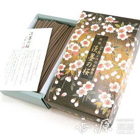 日本香堂のお線香 宇野千代 特撰淡墨の桜 お徳用バラ詰