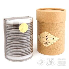 日本香堂のお香 沈香寿山 徳用渦巻20枚入