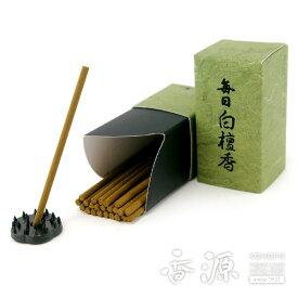 日本香堂のお香 毎日白檀香 スティックミニ寸 24本入