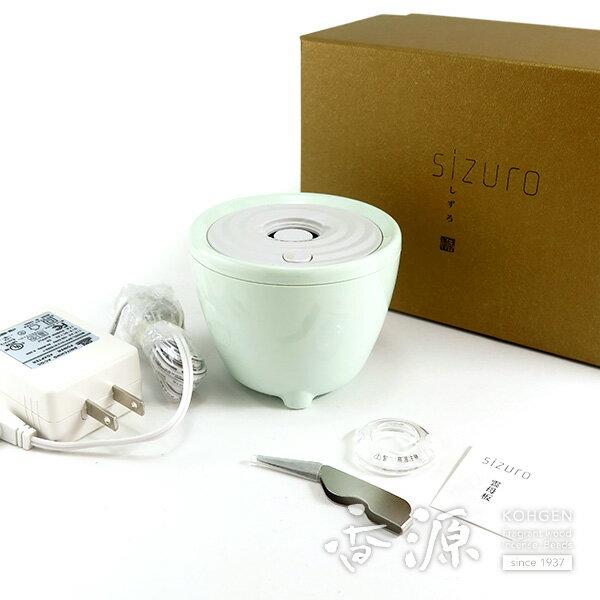 【ポイント10倍】日本香堂 sizuro(しずろ) 電子香炉セット 青磁色