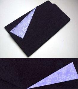 ふくさ 縮緬(ちりめん) 桜小紋柄 紫